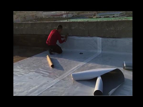 PE自粘防水卷材用于华兴工业园屋面防水工程