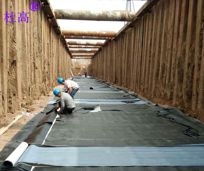 高分子自粘胶膜防水卷材用于地下结构防水采用预铺反粘法铺贴施工
