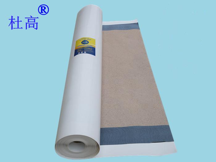 预铺式HDPE自粘胶膜防水卷材的工艺原理和优点