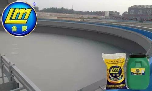 鲁蒙乙烯基酯防腐涂料解决污水池混凝土结构防腐问题