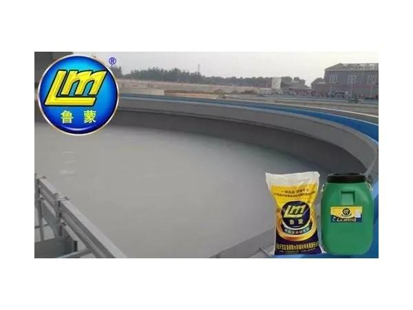 污水池混凝土防腐就选鲁蒙柔性复合防腐防水涂料