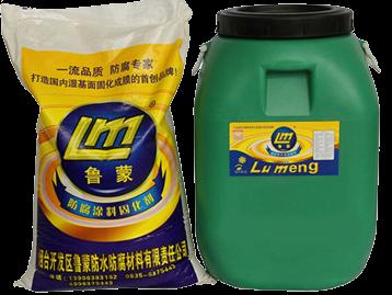 LM防腐防水涂料为钢筋混凝土提供有效防护