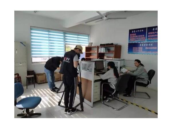 CCTV栏目组走进烟台鲁蒙