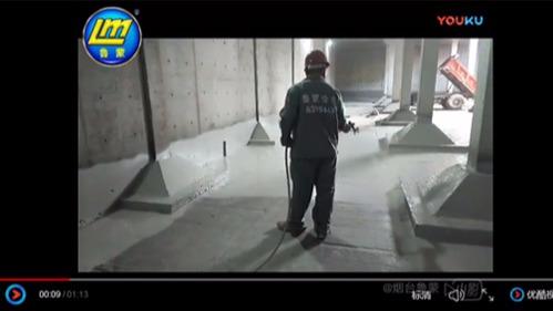烟台开发区水厂防腐防水涂料机械喷涂施工视频