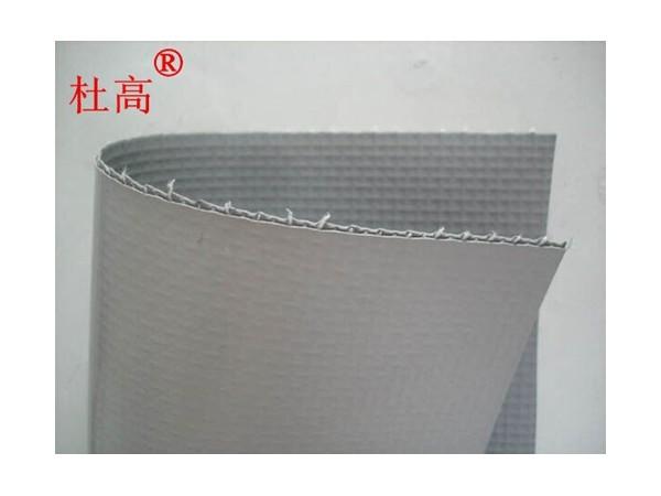 鲁蒙防水公司关于PVC高分子防水卷材保养的几点建议