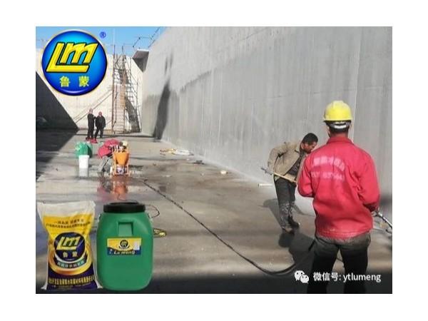 污水池VRA-LM防腐防水涂料的施工工艺