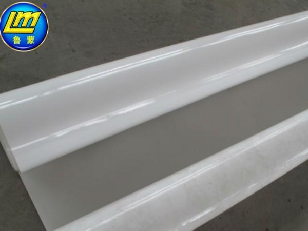 TPO防水卷材在岩棉板上如何施工