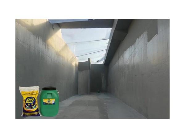 lm复合防腐防水涂料用于大庆再生水厂