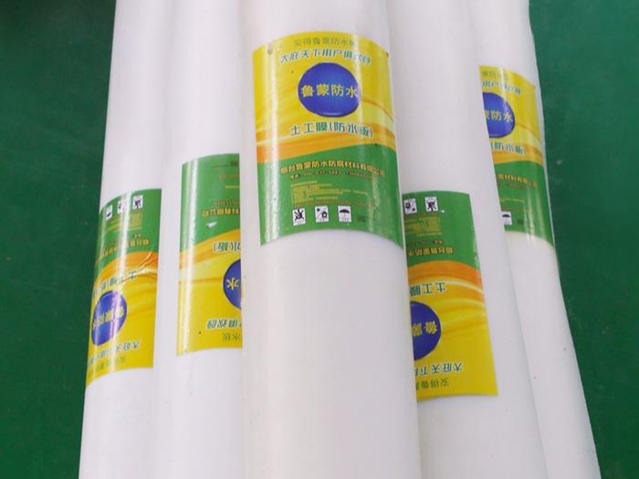 PVC防水卷材保养技巧
