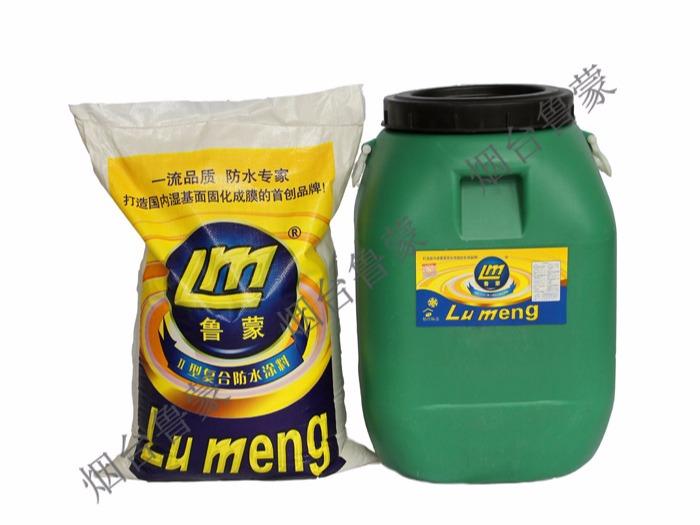 鲁蒙(LM)牌复合防水涂料