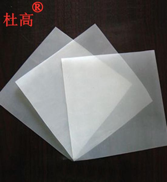 高密度聚乙烯土工膜的施工工艺特性