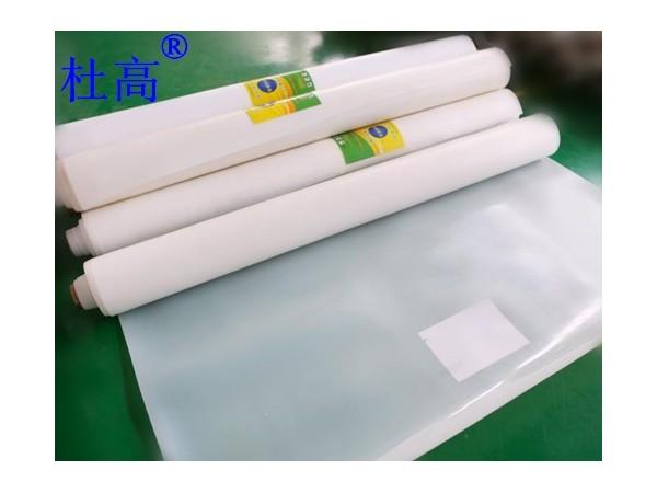 杜高耐根穿刺HDPE高分子防水卷材施工基层处理及注意事项