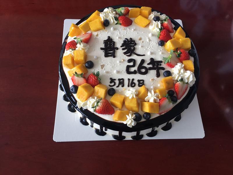 庆祝鲁蒙公司26周年|感谢你的一路相伴