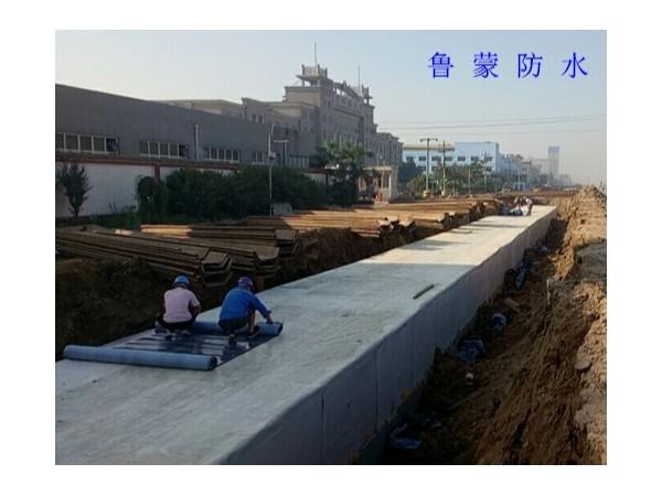 鲁蒙HDPE湿铺防水卷材施工工艺