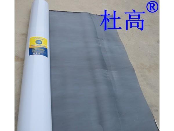 预铺式自粘胶膜防水卷材是地下防水新选择
