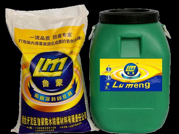 乙烯基酯复合防腐防水涂料