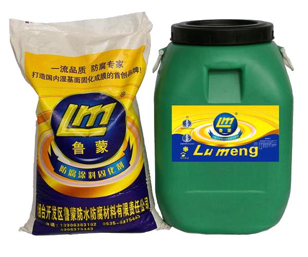 鲁蒙水性聚酯复合防腐防水涂料