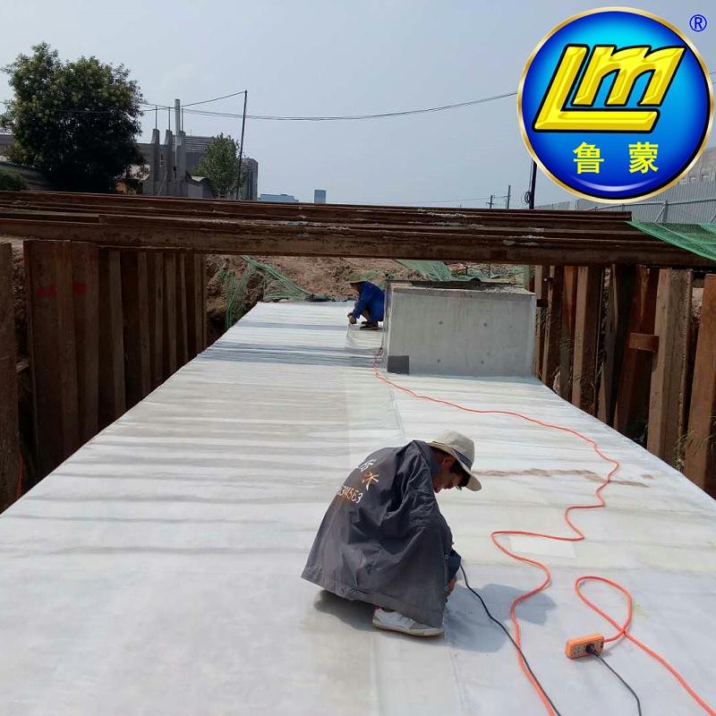 管廊防水铺设鲁蒙牌HDPE耐穿刺防水卷材施工