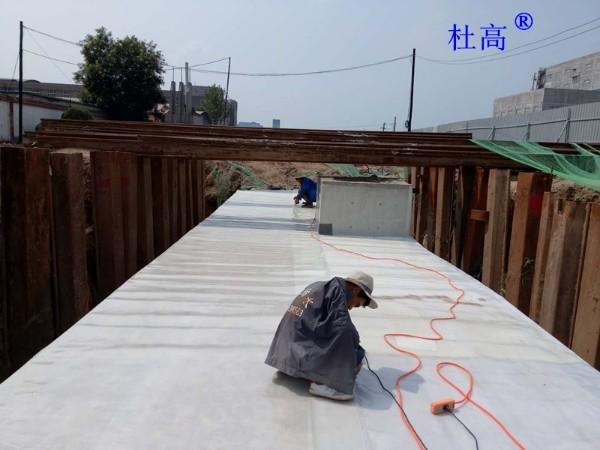 管廊防水工程非沥青基防水卷材八大施工注意事项