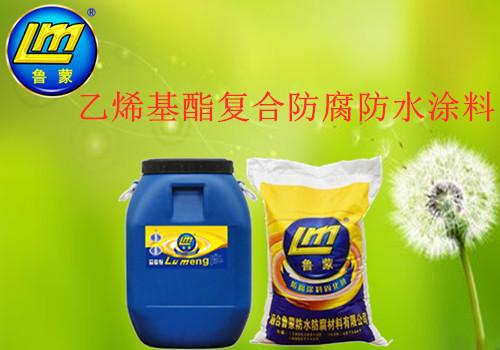 乙烯基酯复合防腐防水涂层施工有弹性