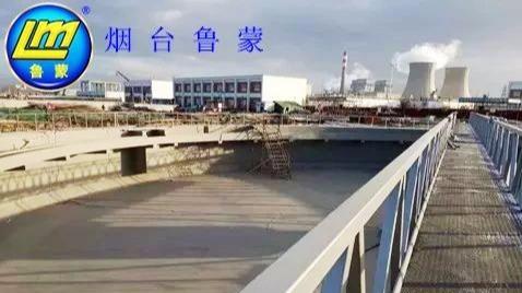 呼和浩特市金桥污水处理厂提标改扩建防腐防水工程-鲁蒙防水工程案例