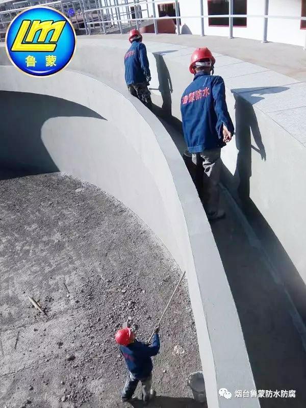 乌海海盛华邦污水处理厂防腐防水工程-鲁蒙防水工程案例