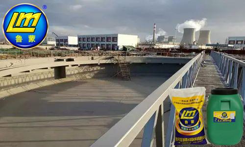 鲁蒙LM复合防腐防水涂料很适合污水池防腐防渗