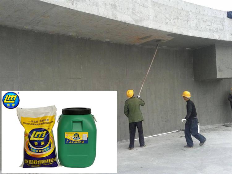 污水厂LM混凝土结构防腐防水涂料施工注意要点
