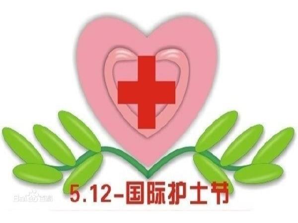 国 际护士节〡致敬最美逆行者