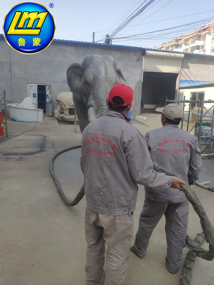 鲁蒙聚脲涂料在大象标本上的使用