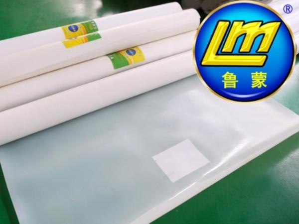 鲁蒙牌耐根穿刺防水卷材的施工技巧有哪些?