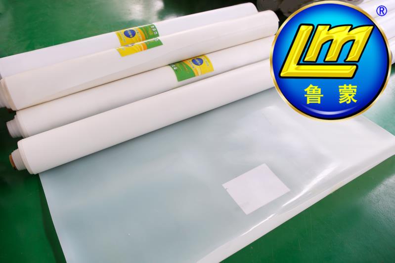 鲁蒙牌高分子防水卷材高处作业时的防护要求