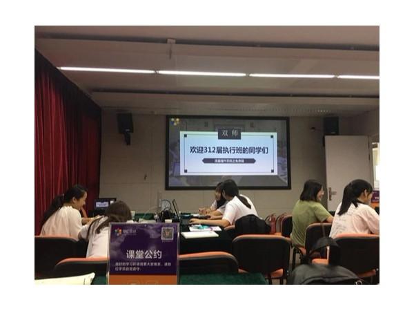 烟台鲁蒙公司组织网络运营人员参加免费推广系统培训